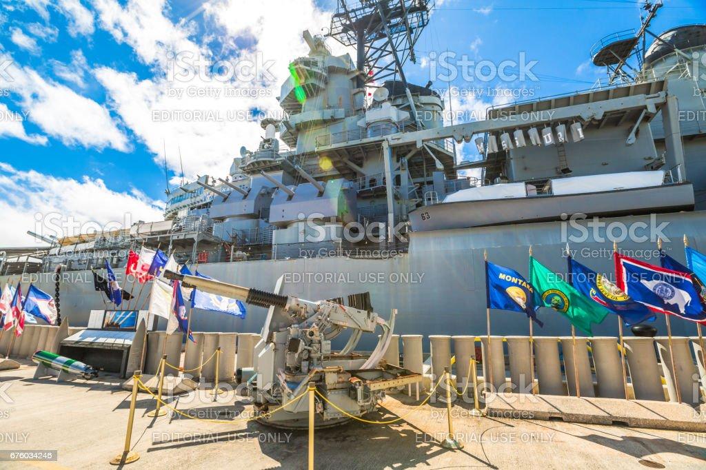 Pearl Harbor machine gun stock photo