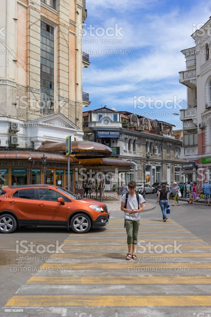 Pedestrian crossing on the street. - Royalty-free Adult Stock Photo
