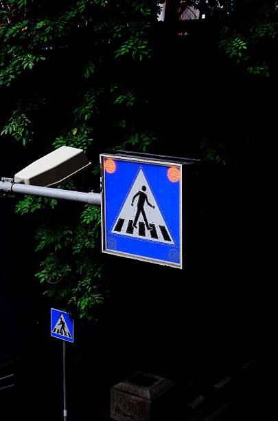 pedestrian crossing - pop up stock-fotos und bilder