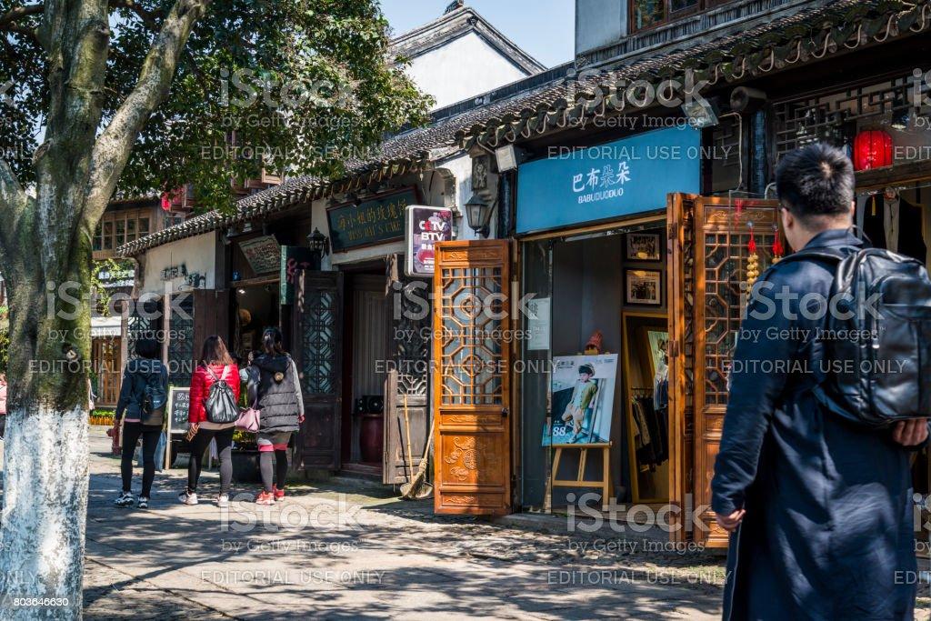 Pedestrian Pingjiang Road in the ancient district, Suzhou, Jiangsu Province, China stock photo