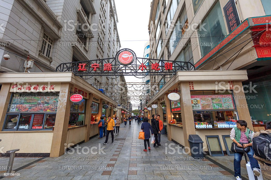 pedestrian street at tianjin Dowtown View, China stock photo