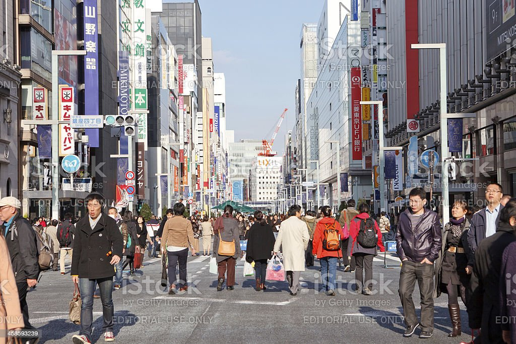 Pedestrian Zone in Ginza, Japan royalty-free stock photo