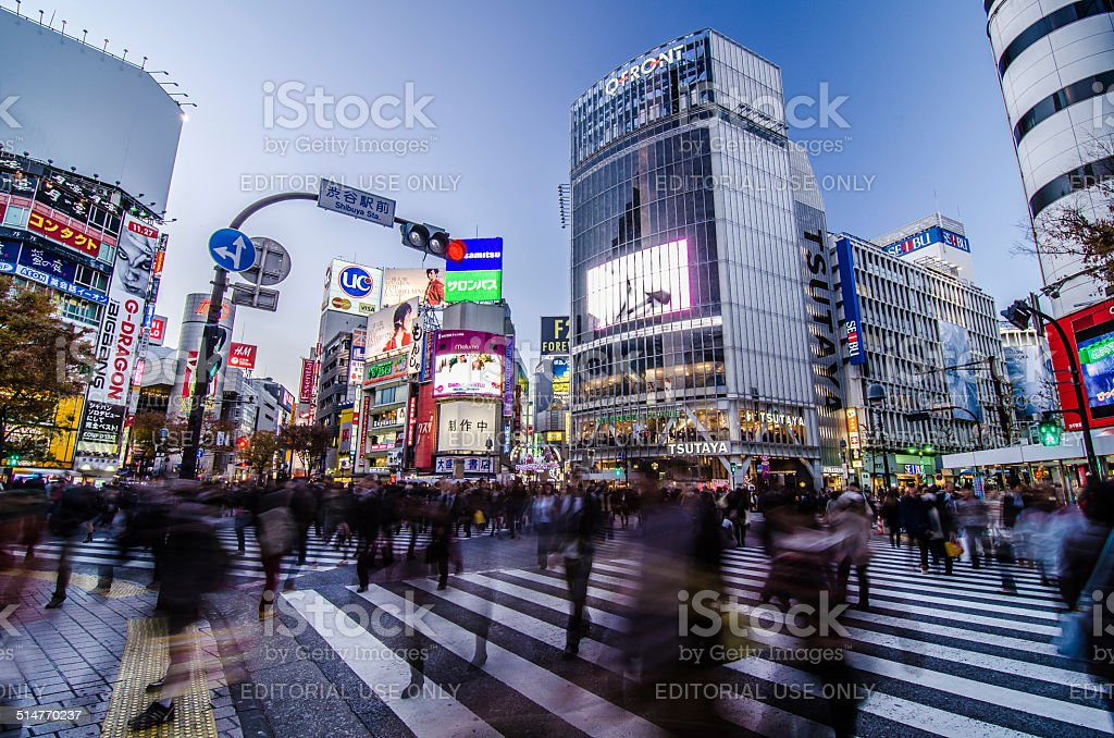 Pedestrians at the famed crossing of Shibuya stock photo