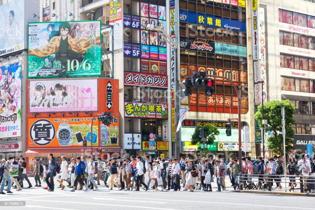 Pedestrians in the Akihabara District of Tokyo, Japan stock photo