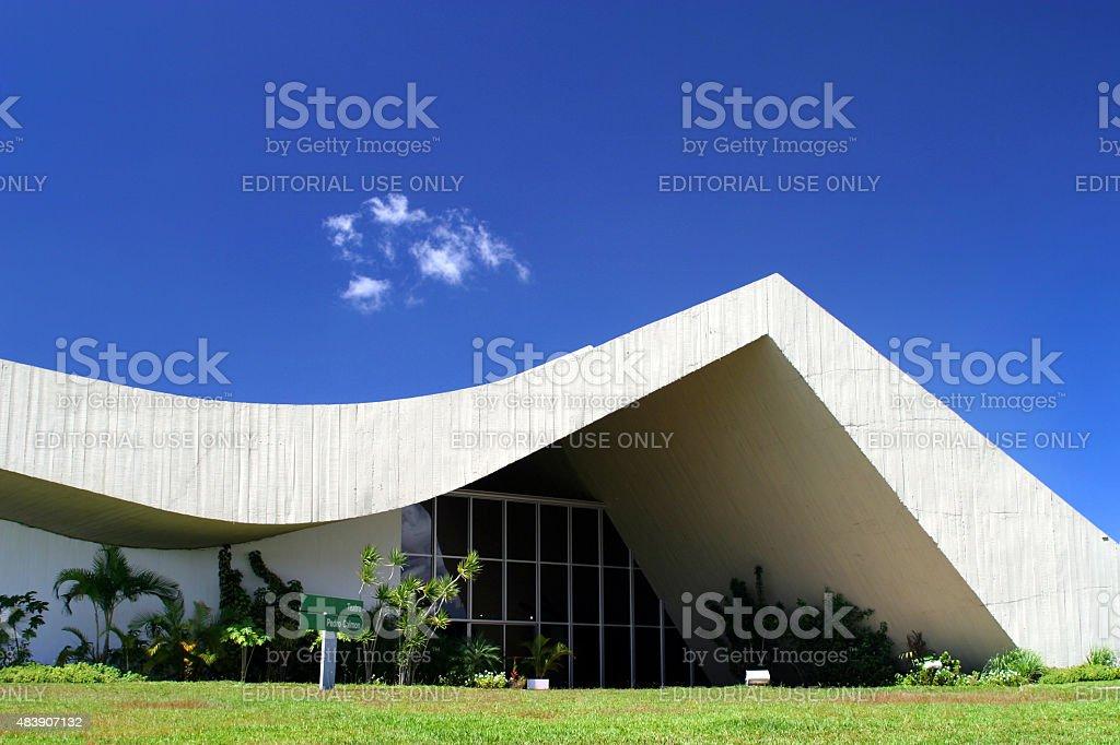 Pedro Calmon Theater em Brasília, Brasil - foto de acervo