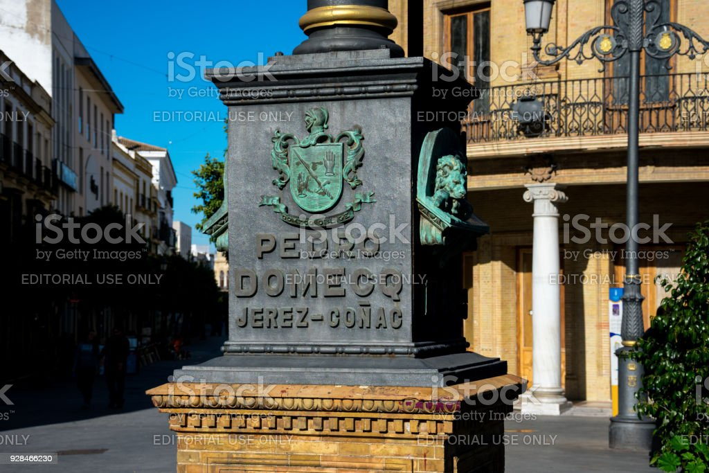 Pedro Domecq clock Monument and The Blue Rooster building (El Gallo Azul) stock photo