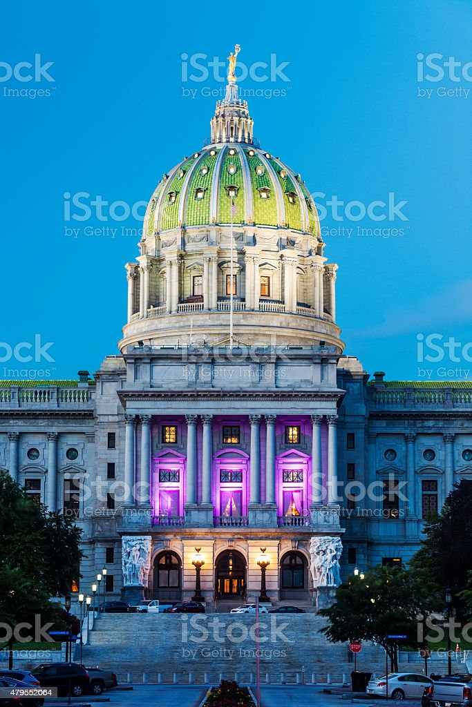 Pennsylvania State Capitol Building Dome In Harrisburg stock photo