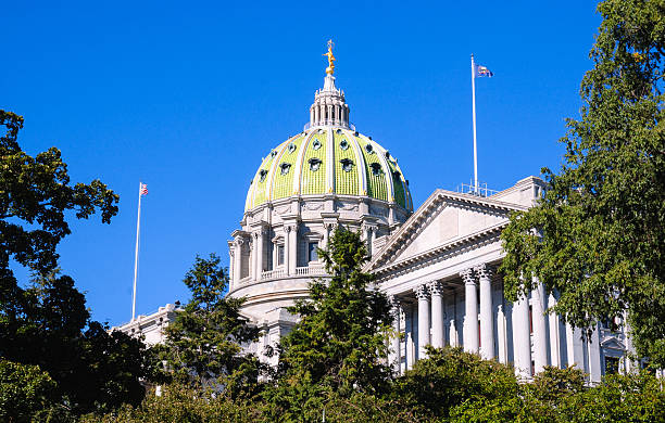 Pennsylvania State capitol building stock photo
