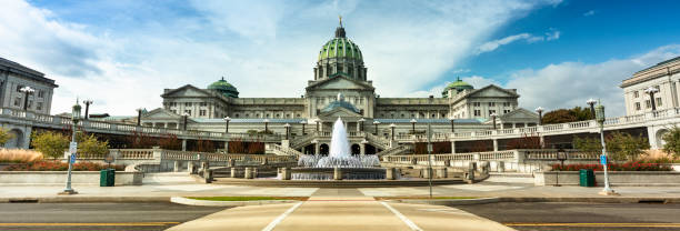 Pennsylvania State Capitol Complex panorama Harrisburg PA stock photo