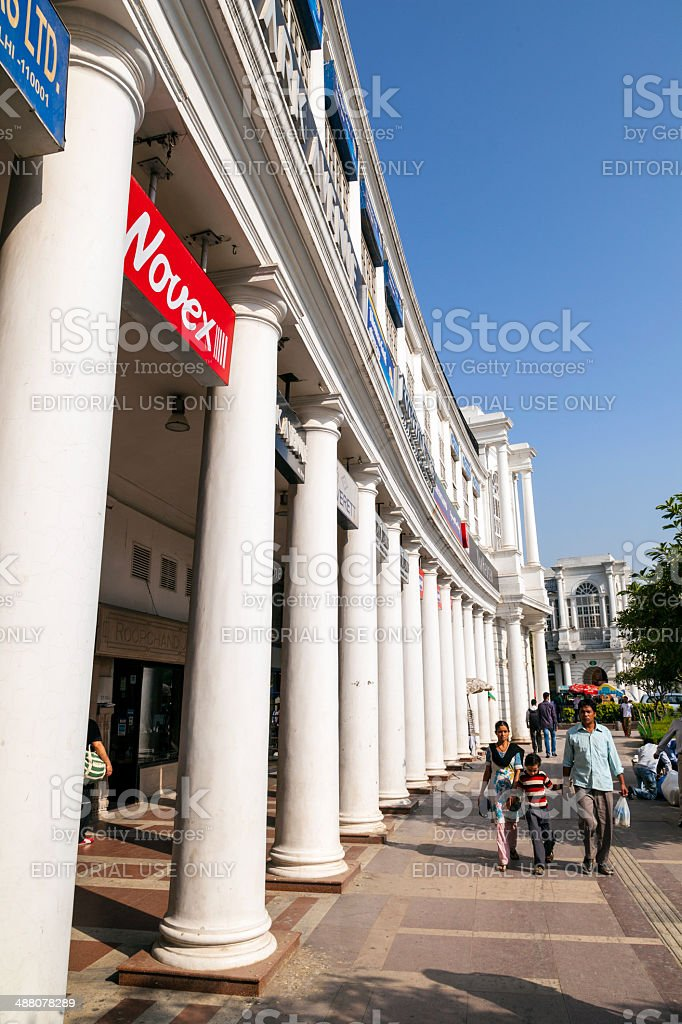 people at the Connaught place in Delhi stock photo