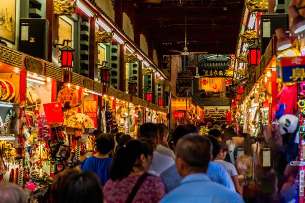 北京、中国、東アジアにおける王府井スナック街の人々 - 北京 ストックフォトと画像