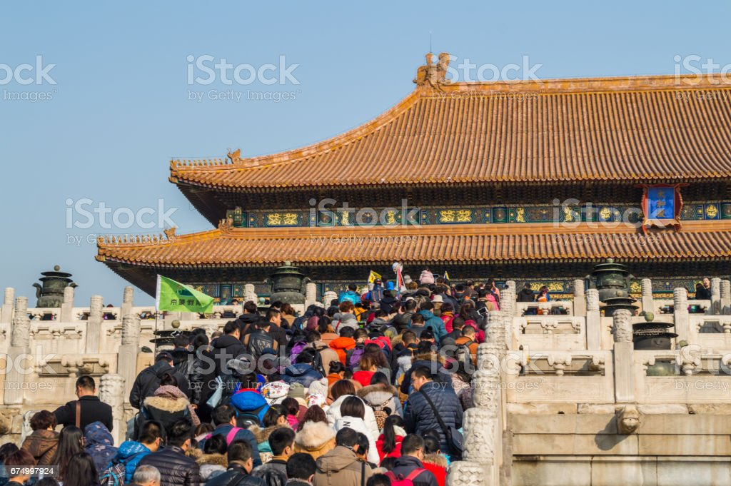 People Climbing Stairs inside the Forbidden City during the Chinese New Year, Beijing, China royalty-free stock photo