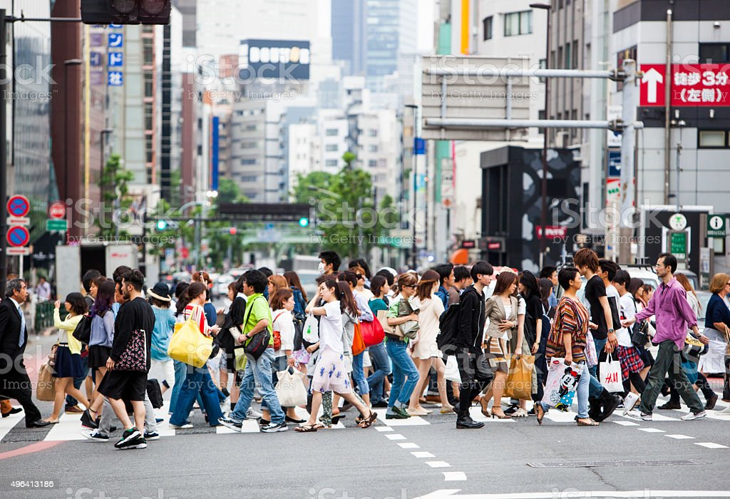People Crossing the Road stock photo