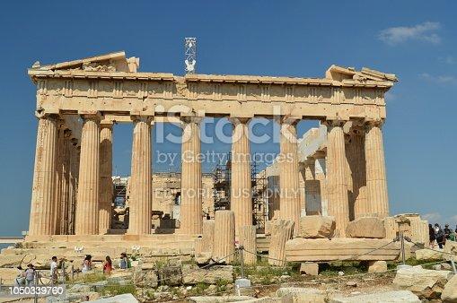 Partenon On The Acropolis Of Athens. History, Architecture, Travel, Cruises. July 9, 2018. Acropolis Of Athens, Greece.