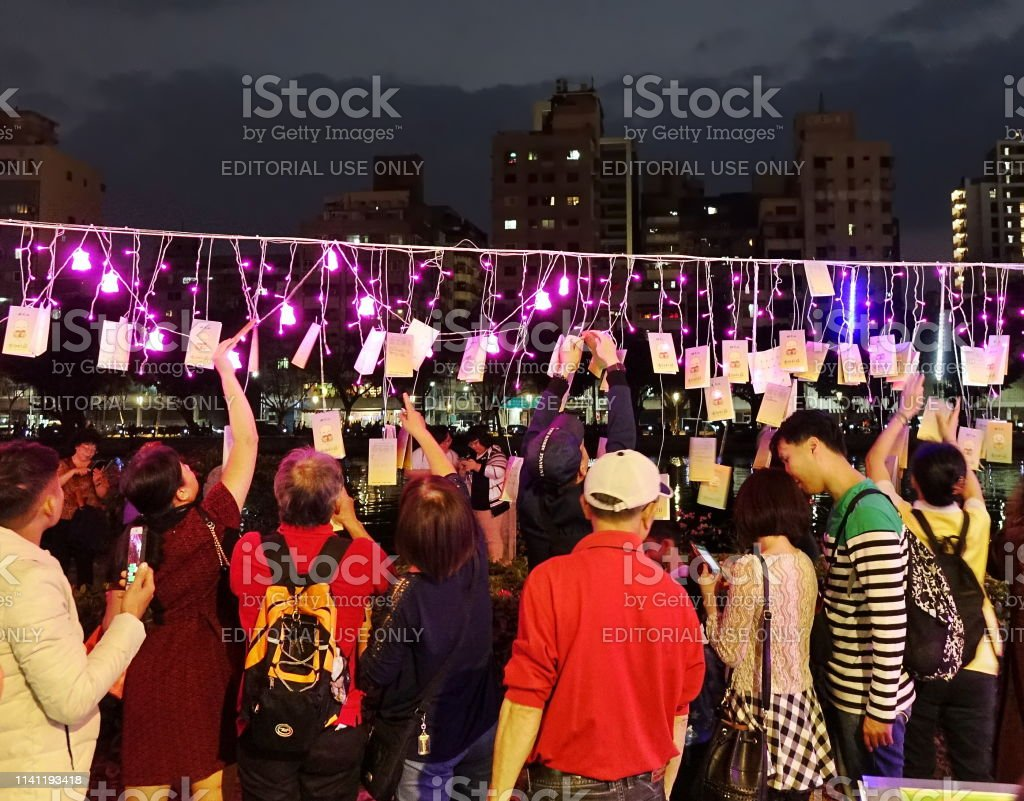 People Hang Up Wish Cards stock photo