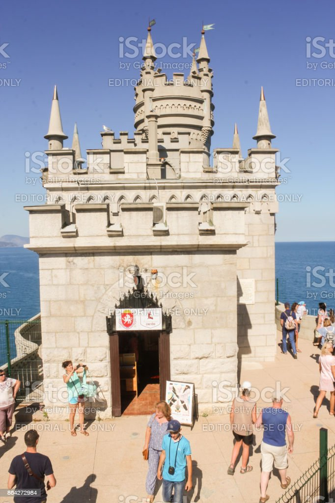 People have a small castle. royalty-free stock photo