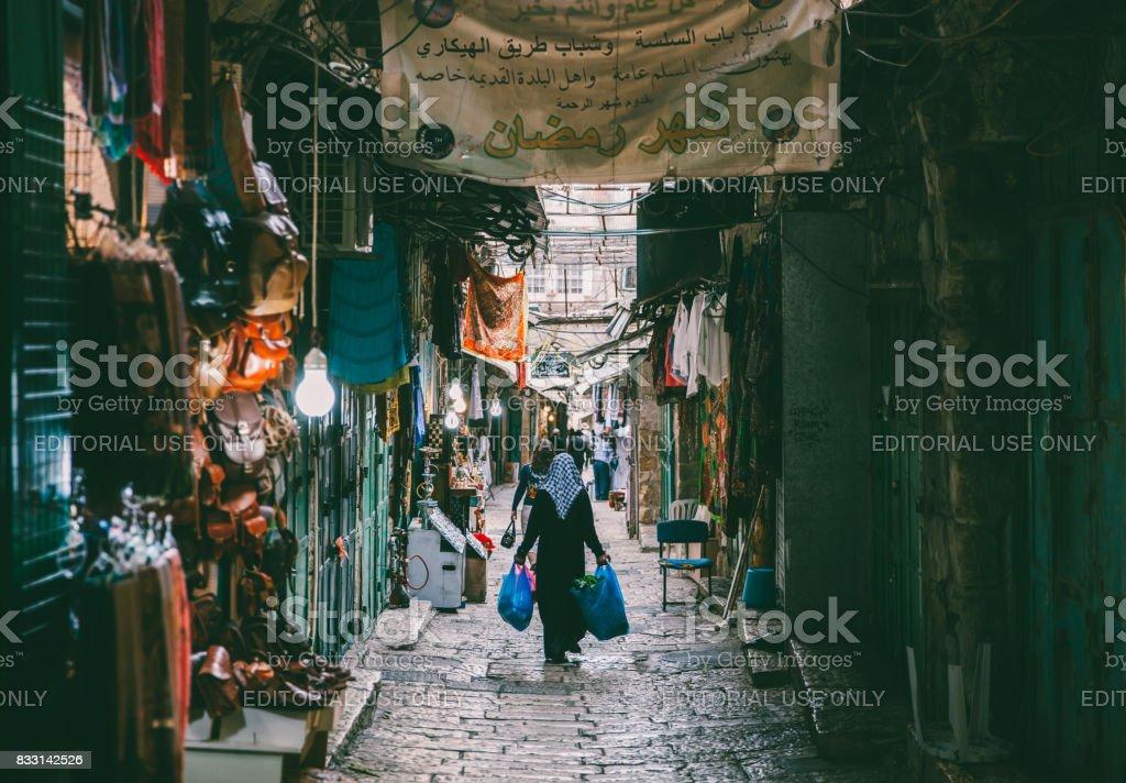 People in Jerusalem Old City stock photo