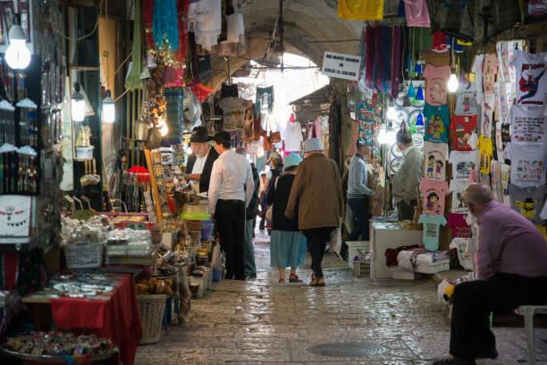 People in the bazaar streets of Jerusalem, Israel stock photo