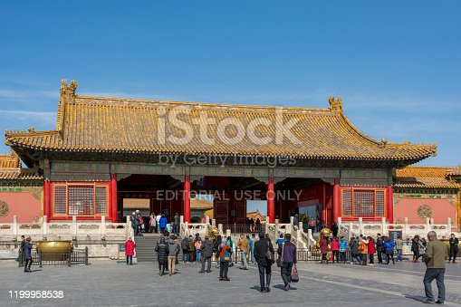 Beijing, China - March 8, 2016: People in the courtyard of the Forbidden City in Beijing