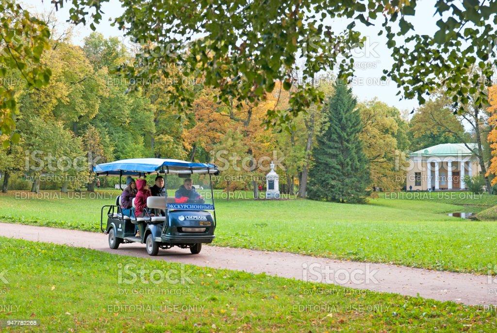 People in the electric car. Pushkin. Tsarskoye Selo. Russia stock photo