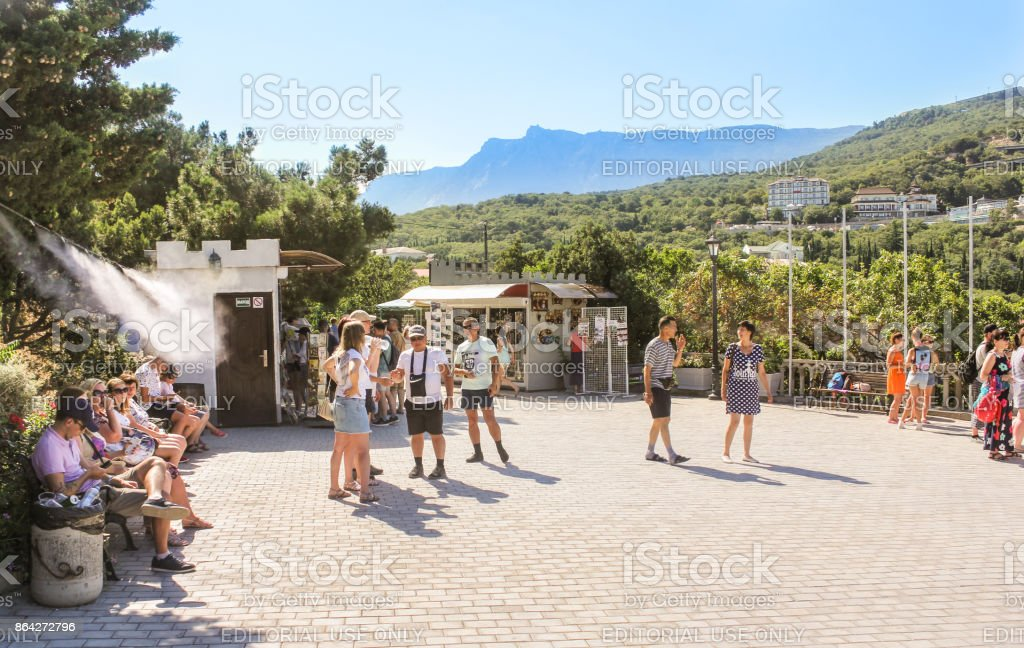 People in the open air. royalty-free stock photo