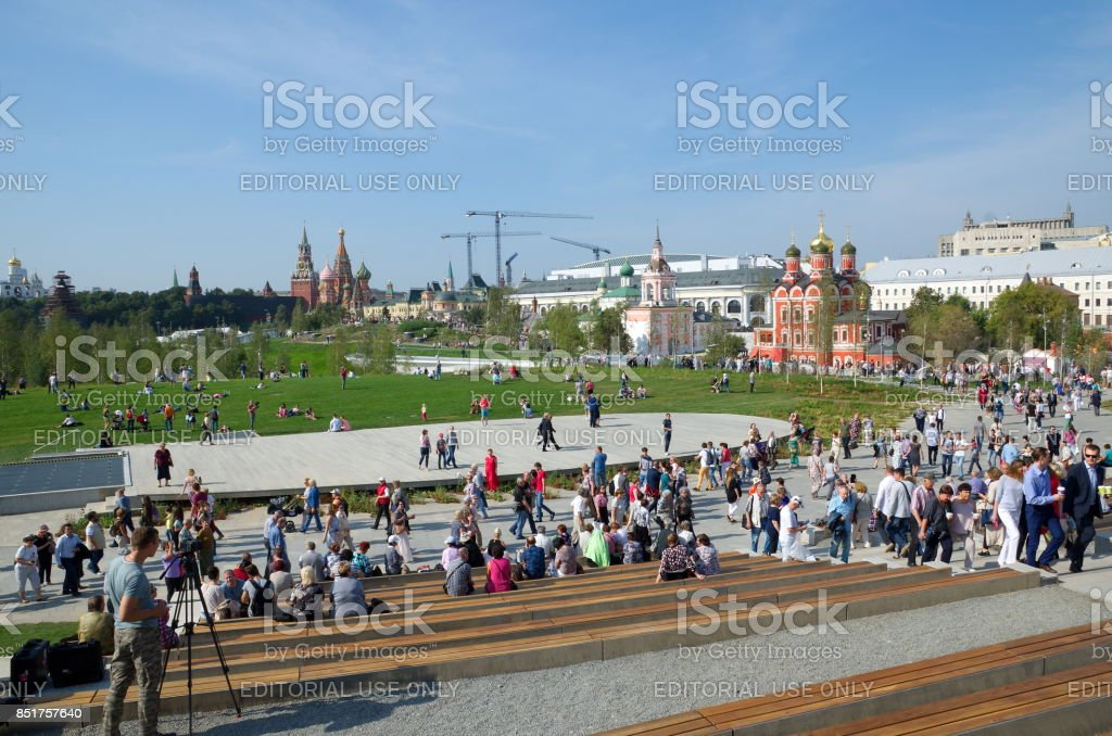 People in the outdoor amphitheatre at new Park 'Zaryadye' in Moscow, Russia stock photo