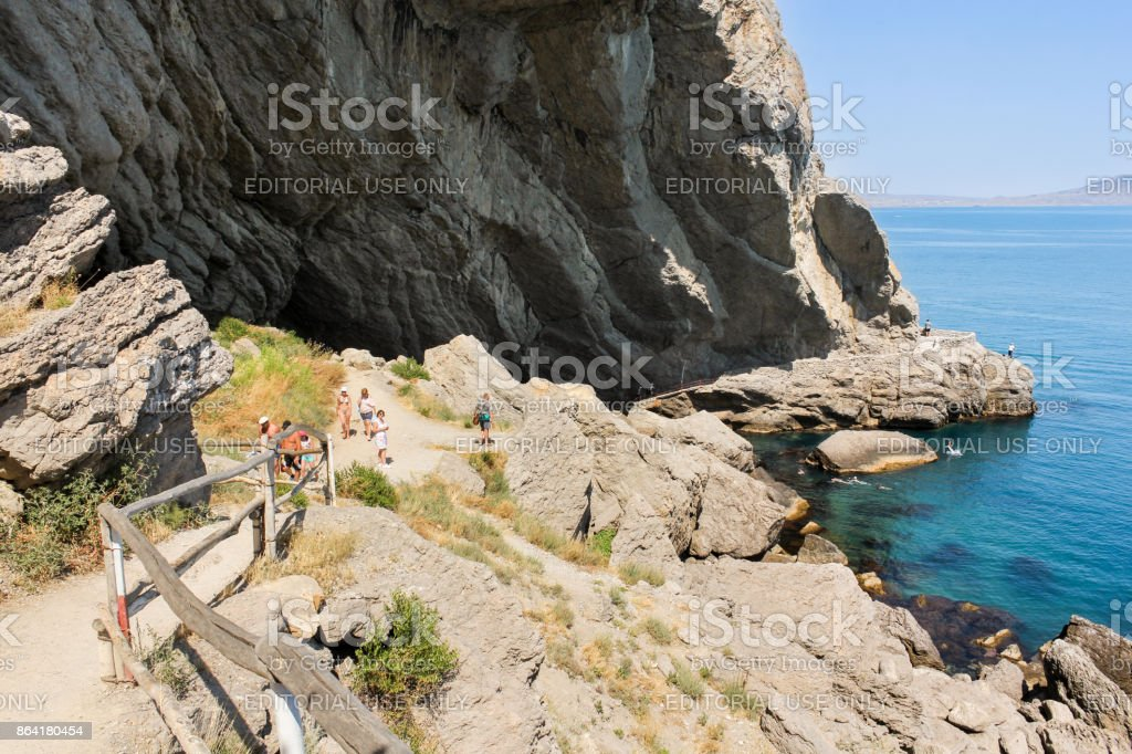 People in the rocks. royalty-free stock photo
