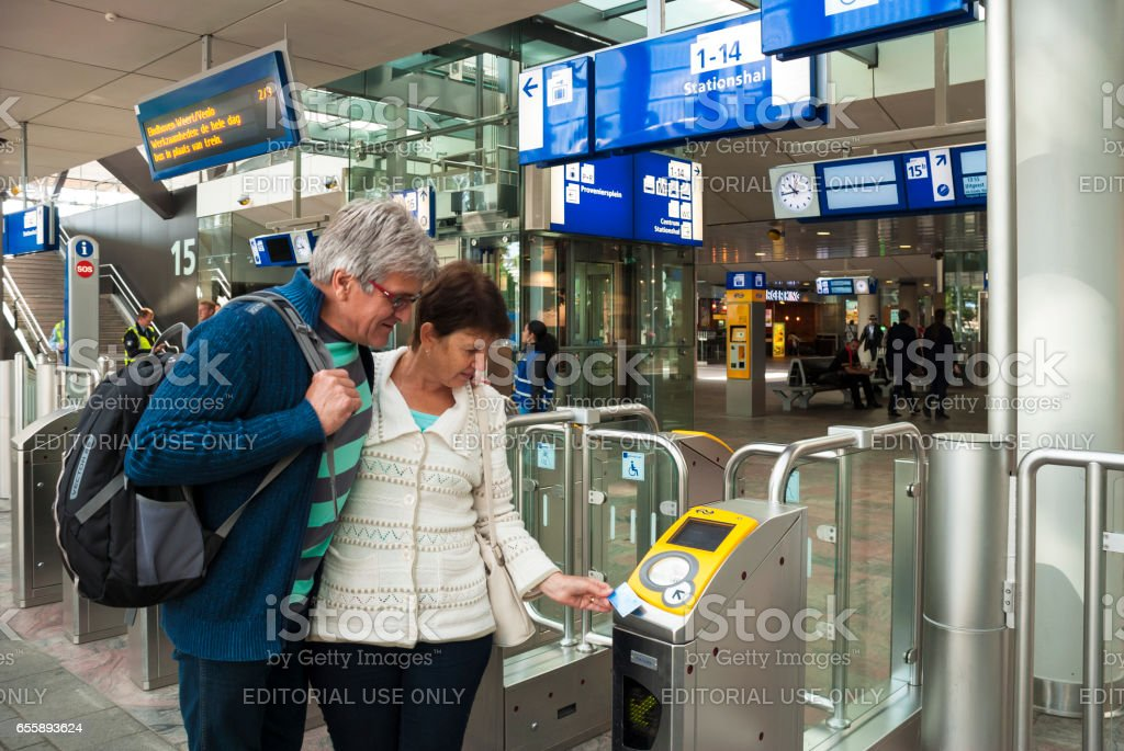 People in the Rotterdam Railroad Station stock photo