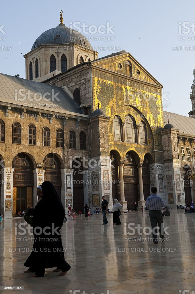 People Inside The Umayyad Mosque In Damascus Syria Stock