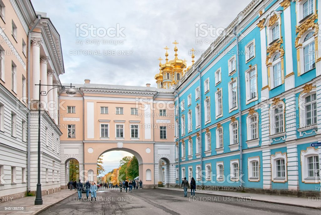 People near Imperial Lyceum. Pushkin. Tsarskoye Selo. Russia stock photo