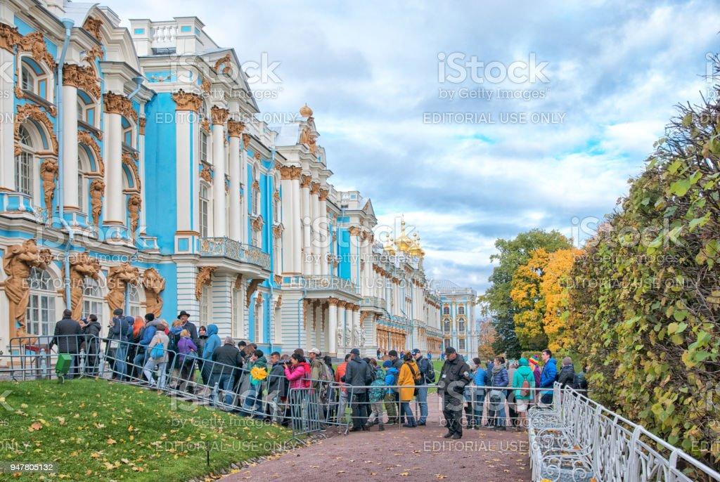 People near The Catherine Palace. Pushkin. Tsarskoye Selo. Russia stock photo