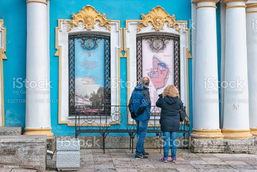 People near the map. Pushkin. Tsarskoye Selo. Russia stock photo