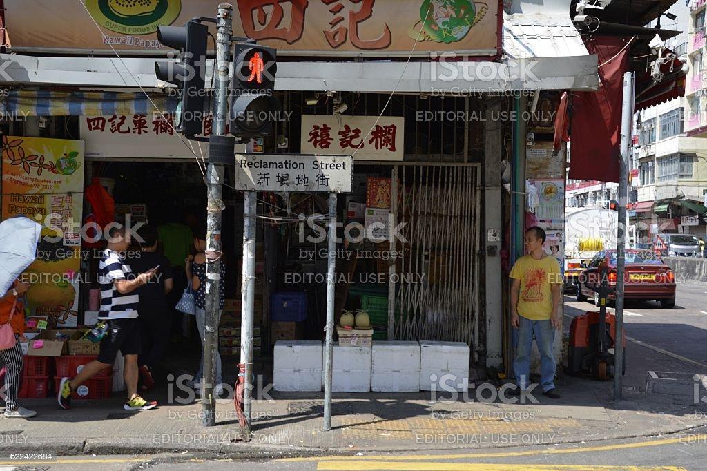 People on the sidewalk on Reclamation Street, Kowloon, Hong Kong stock photo