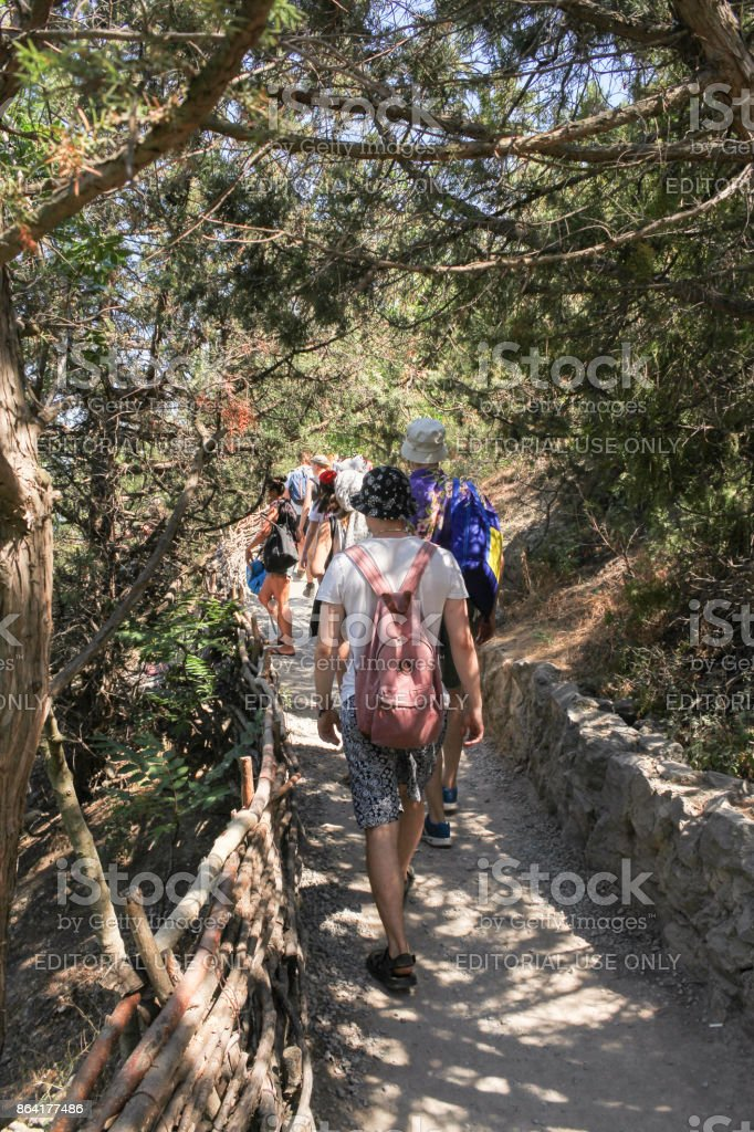 People on the trail Golitsyn. royalty-free stock photo