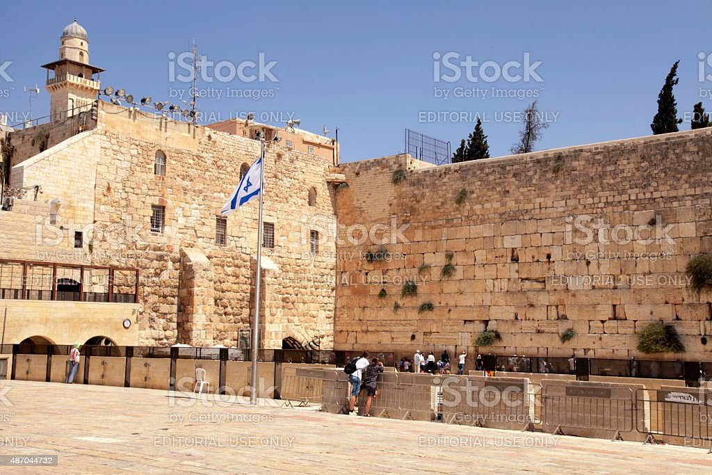 People praying at the Western Wall in Jerusalem, Israel stock photo