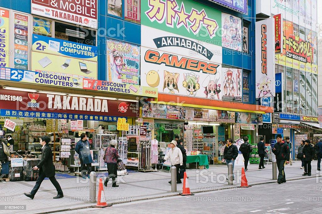 станция акихабара торговый центр фото бесплатно красивые картинки