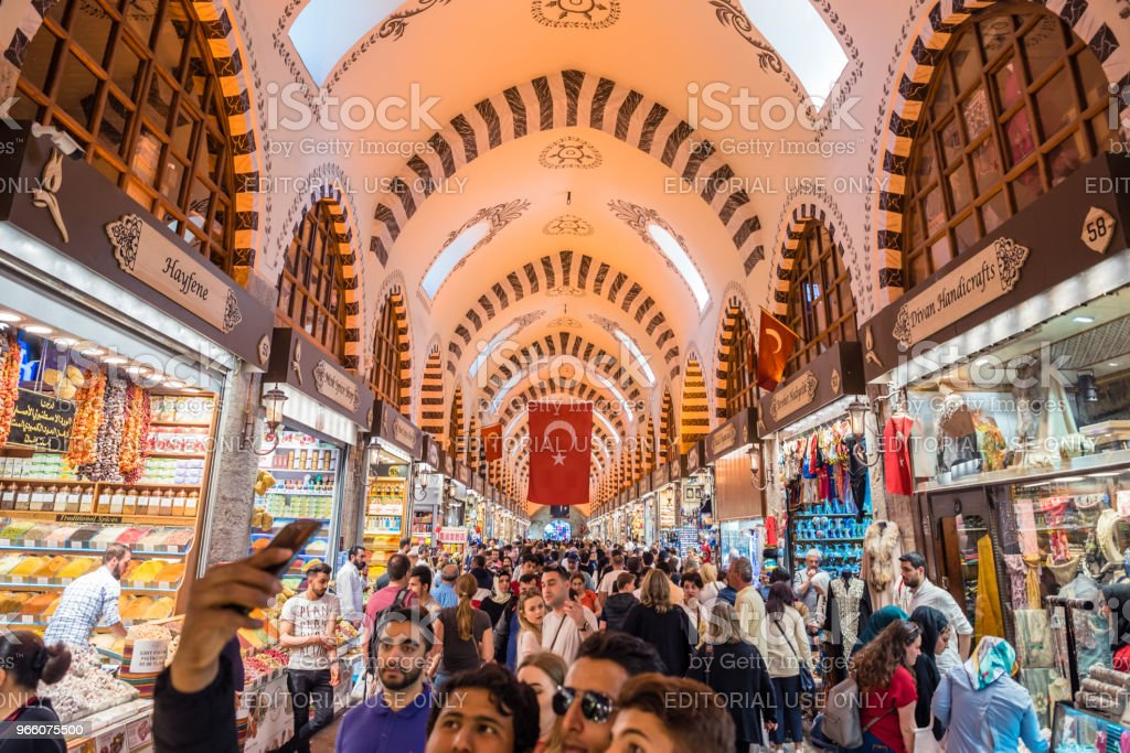 People Walk In Spice Or Egyptian Bazaar Stock Photo - Download Image Now