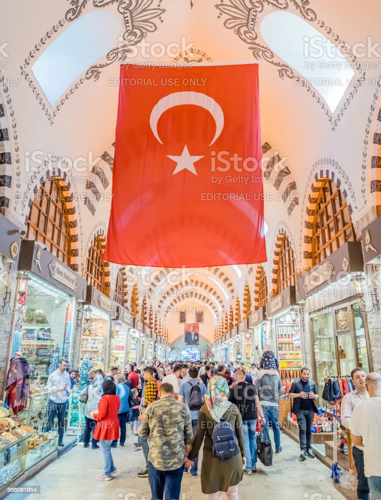 People walk in Spice or Egyptian Bazaar - Royalty-free Artisanal Food and Drink Stock Photo