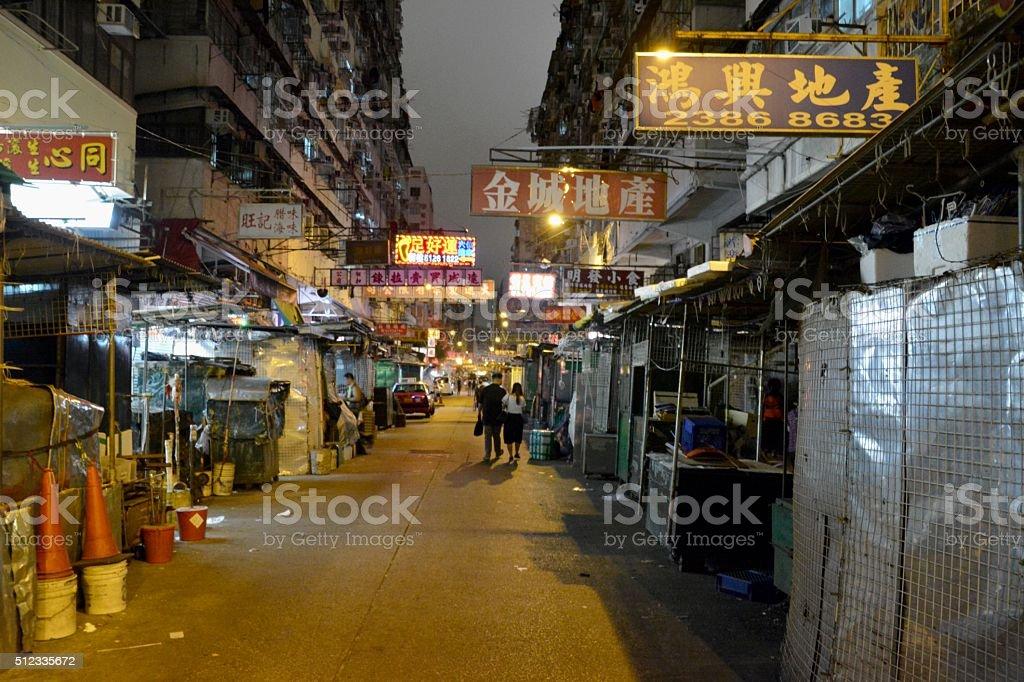People walking on Apliu street, Sham Shui Po Kowloon peninsula stock photo