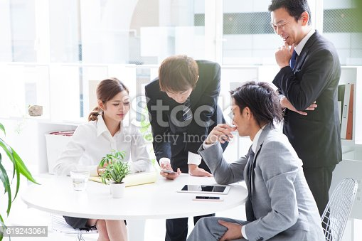 istock People who have a meeting in the stylish office 619243064
