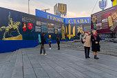 Kiev, Ukraine - October 14, 2018: Peoples consider historical materials on the Maidan Nezalezhnosti in anniversary of creation of the Ukrainian army