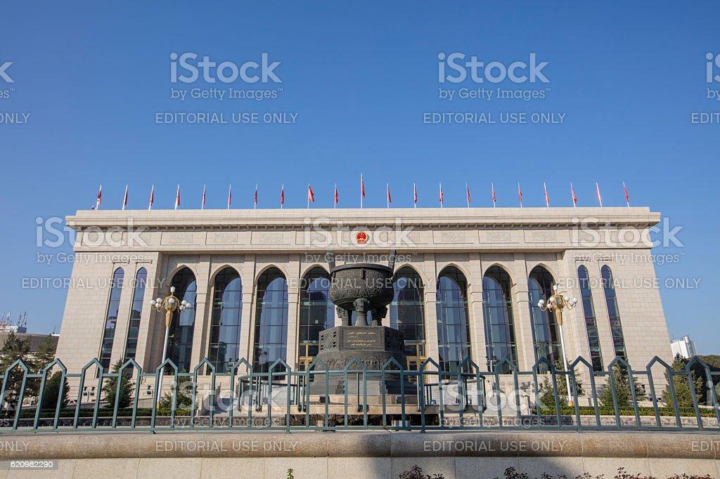 People's Hall of Xinjiang at Urumqi,Xinjiang, China foto royalty-free