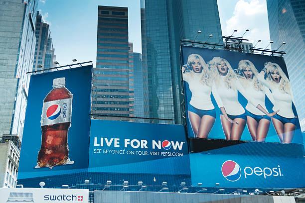 Pepsi billboards at Times Square stock photo
