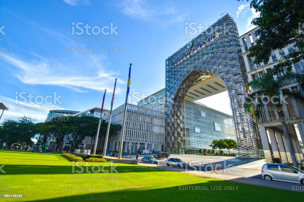 Perbadanan Putrajaya or Putrajaya Corporation. stock photo
