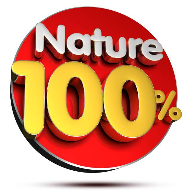 100 prozent natur 3d. (mit clipping path). - matheblatt etiketten stock-fotos und bilder