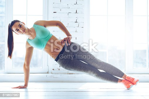 istock Perfect side plank. 519837582