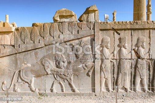 Persepolis Engraving of Lion Attacking Gazelle Symbolizing Beginning of a New Year.