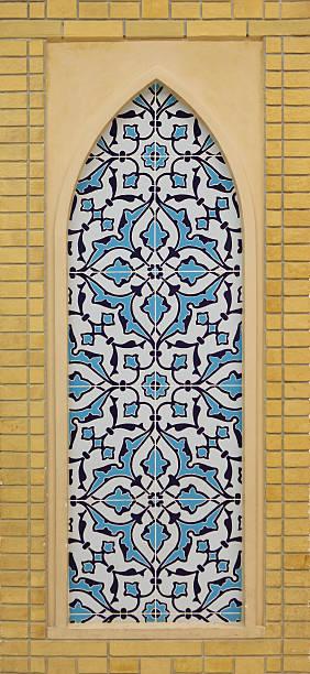 persische architektur - pictafolio stock-fotos und bilder