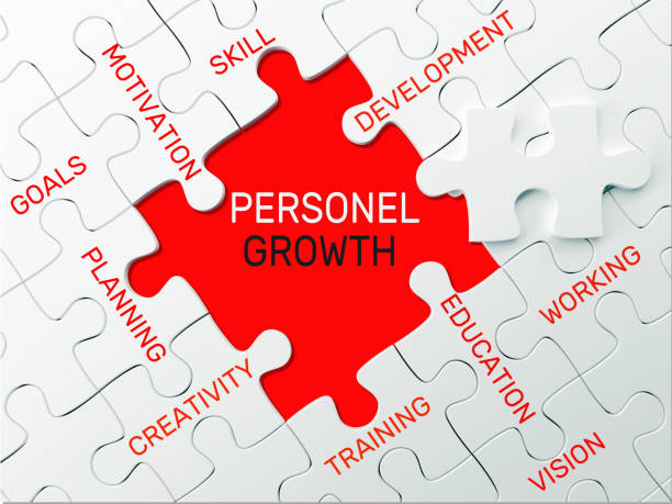 Personel Growth - Puzzle concept stock photo