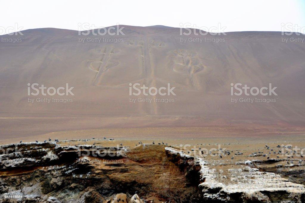 Peru Paracas stock photo